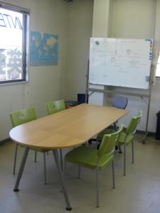 intersect classroom b